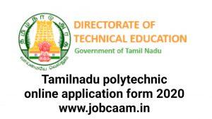 tamilnadu polytechnic online application form 2021