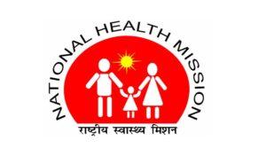 NHM up recruitment 2021