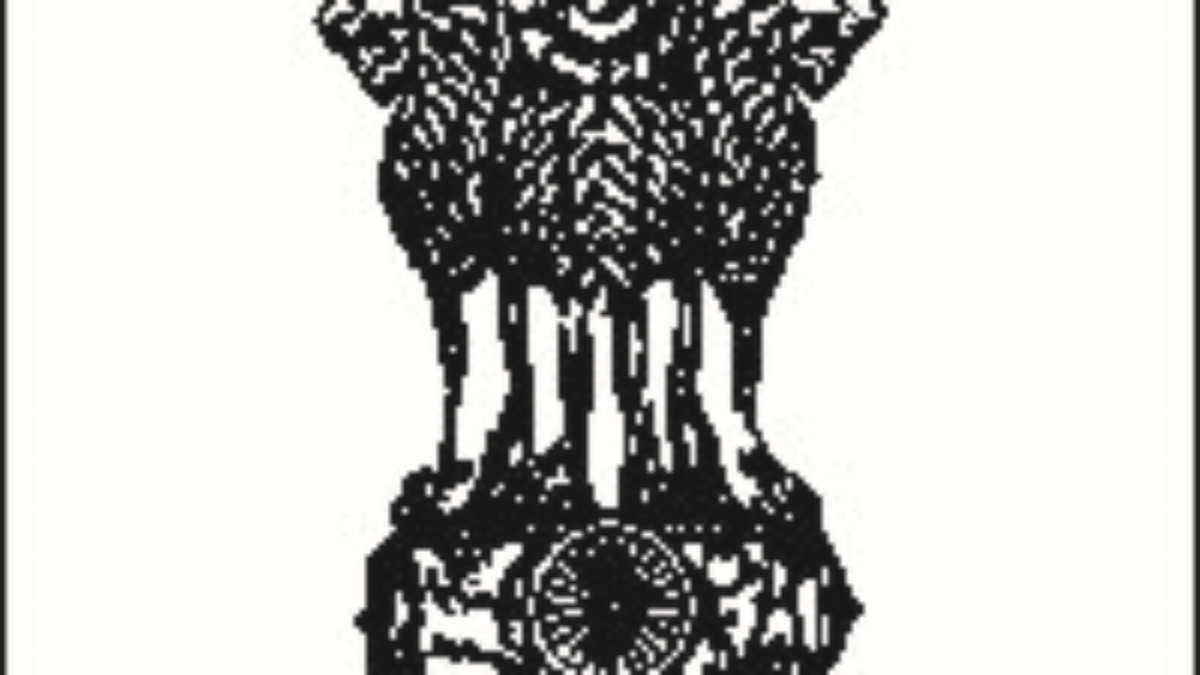 Allahabad High Court Recruitment 2021 Apply 29 Review Officer Posts