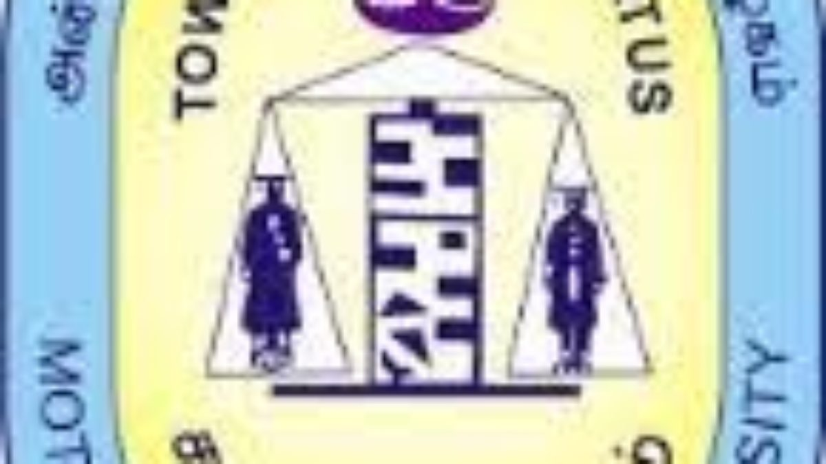MTWU Recruitment Apply Controller of Examination Post