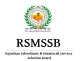 RSMSSB computer recruitment 2021