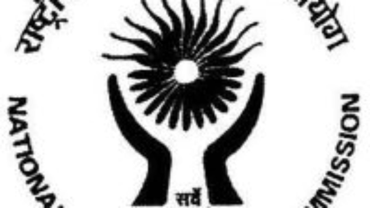 NHRC Recruitment 2021 Apply 30 Inspector, Assistant Posts
