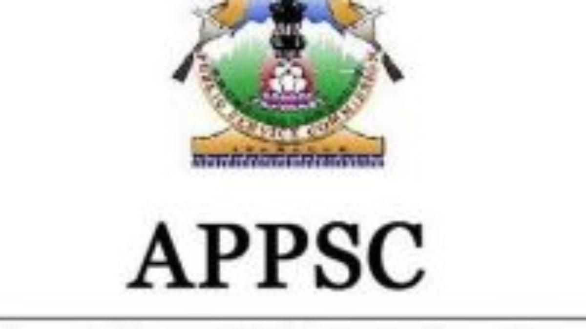 Arunachal Pradesh PSC Recruitment 2021 Apply 18 Horticulture Development Officer Post