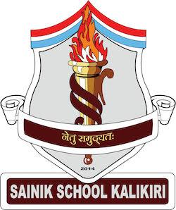 Sainik School Kalikiri Recruitment 2021