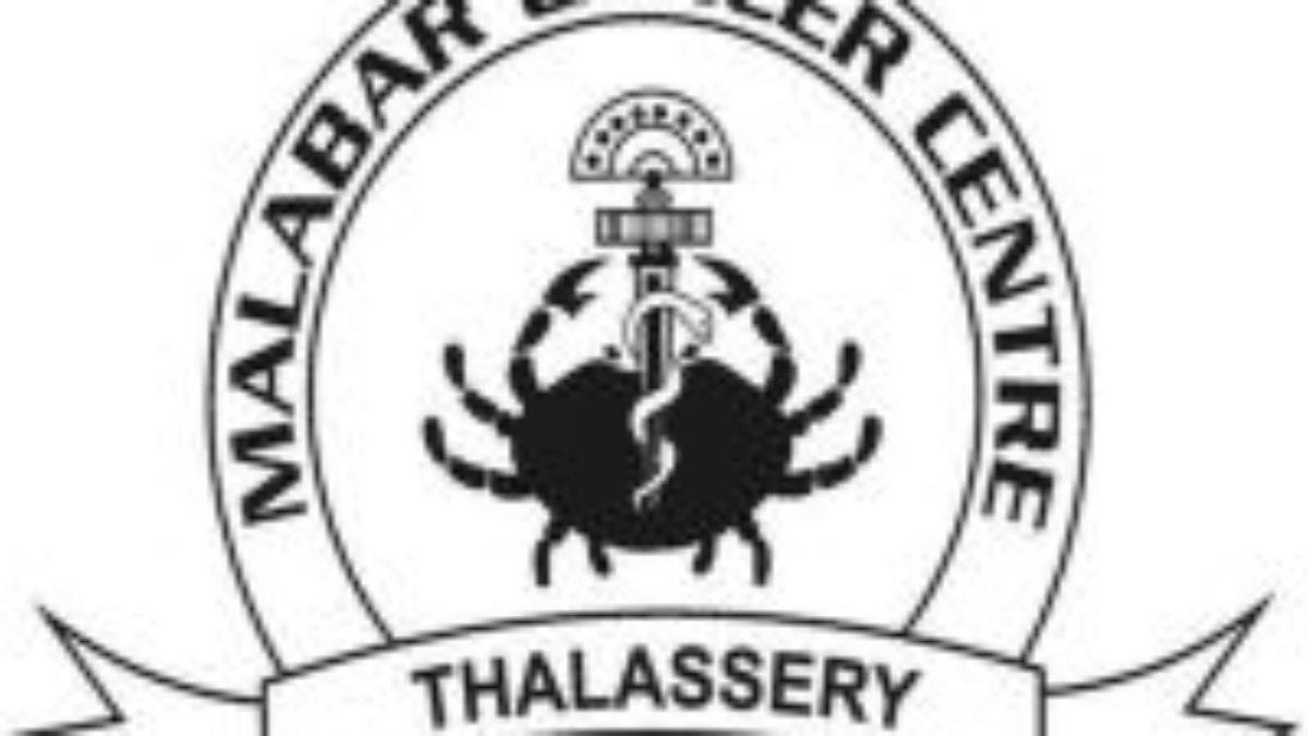 Malabar Cancer Centre Recruitment Apply 22 Staff Nurse, Lecture Posts