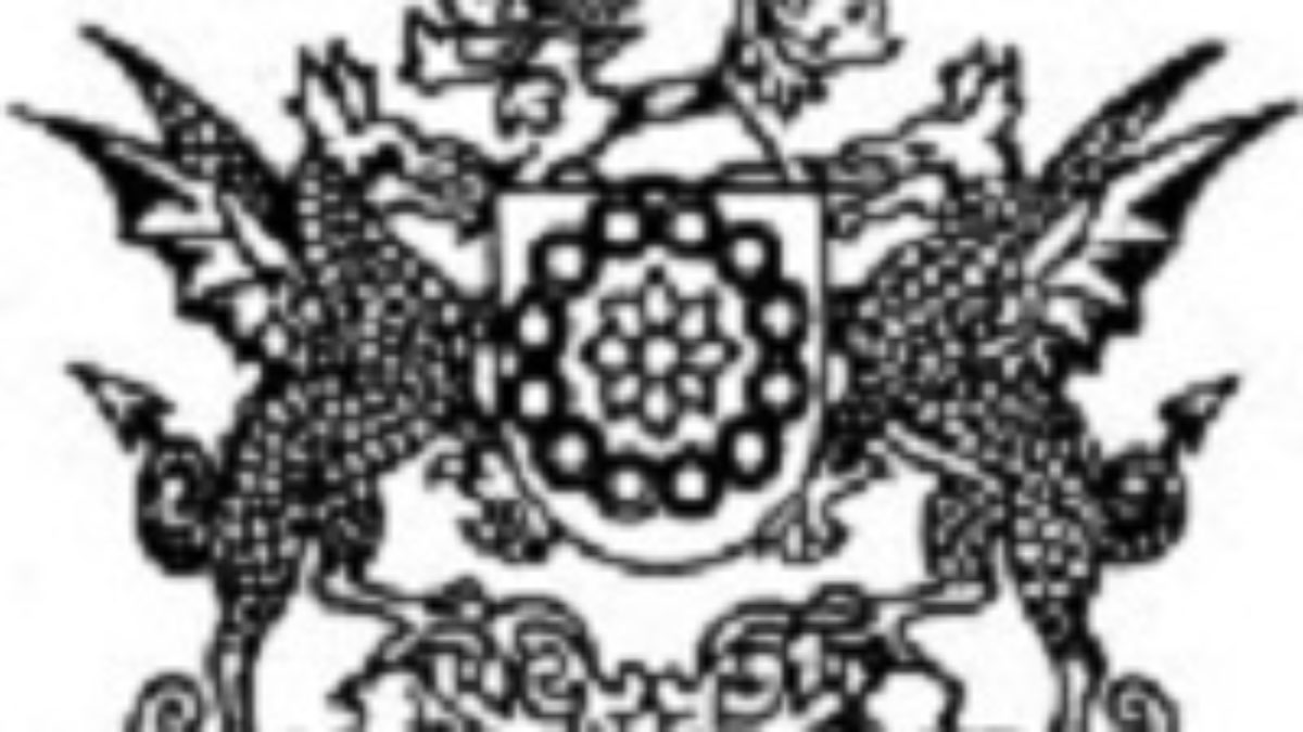 SPSC Recruitment 2021 Apply 07 Inspector of Legal Metrology Posts