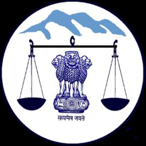 Sikkim High Court Recruitment 2021