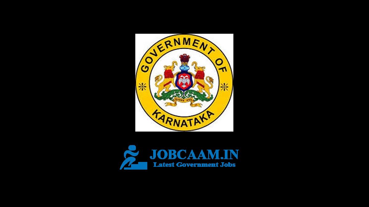 WCD Mandya Recruitment Apply 122 Anganwadi Worker & Helper Posts