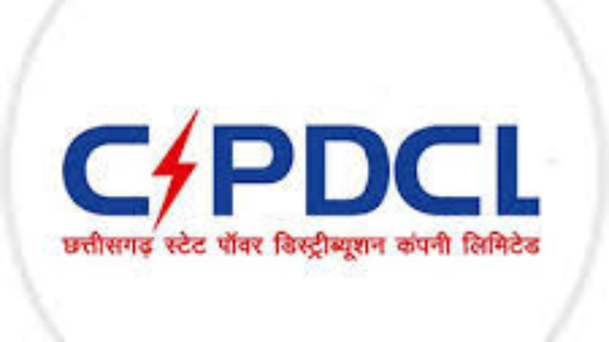 CSPDCL Recruitment 2021 Apply 111 Apprentice Posts