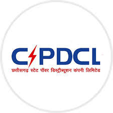 CSPDCL Recruitment 2021