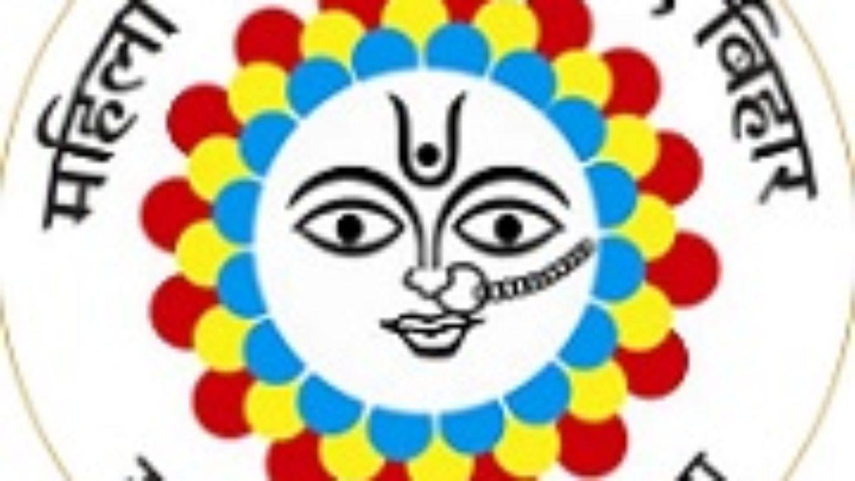 WDC Bihar Recruitment 2021 Apply 213 Counselor Post