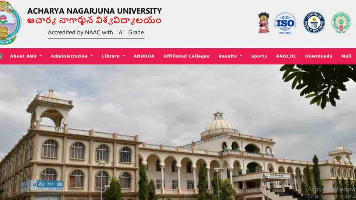 Anu Degree 1st sem Results 2021 manapadi @www.nagarjunauniversity.ac.in