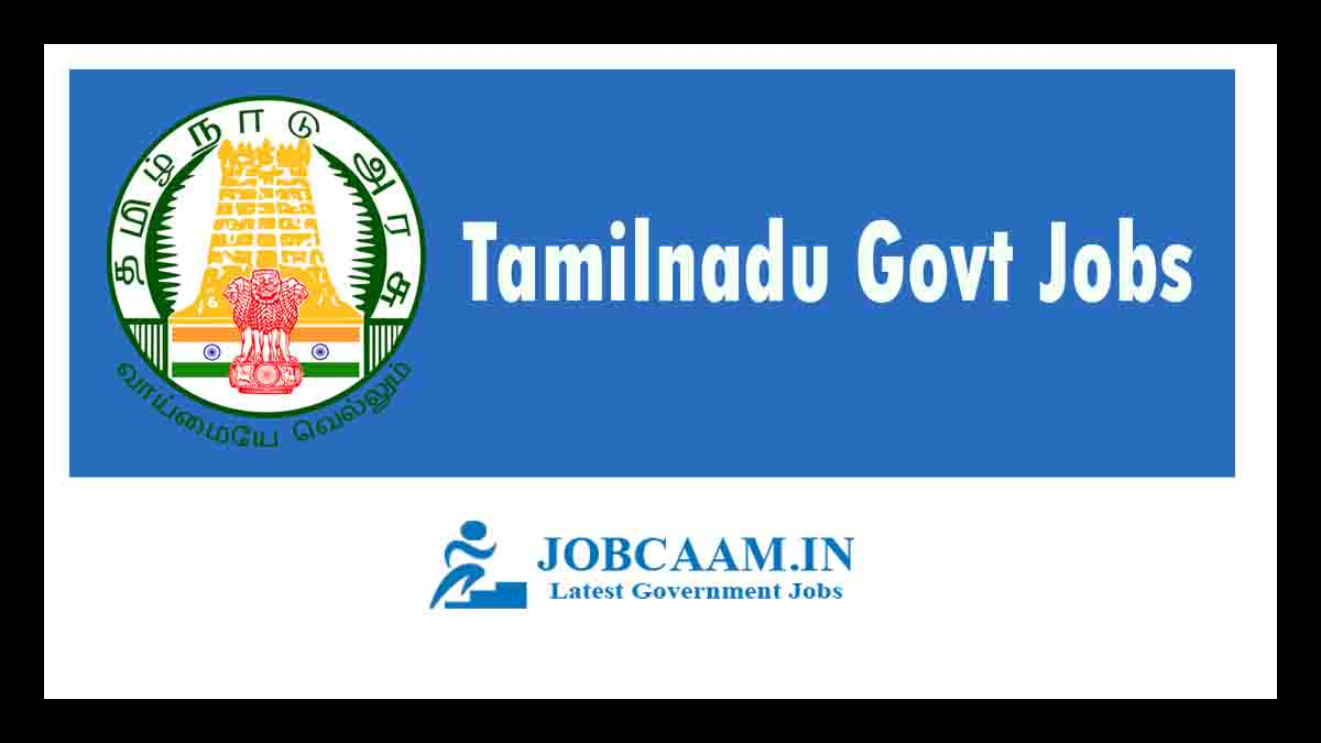 TNSTC Recruitment 2021 Apply 234 Graduate and Technician Apprenticeship